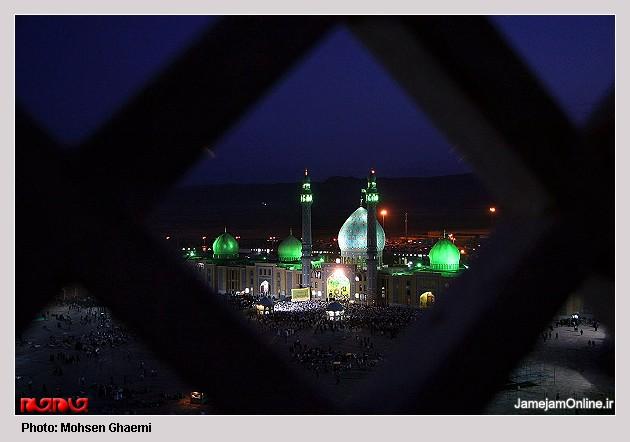 مصباح یزدی
