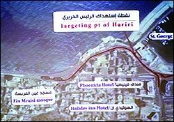 انتشار تصاویر سری جاسوسی اسرائیل