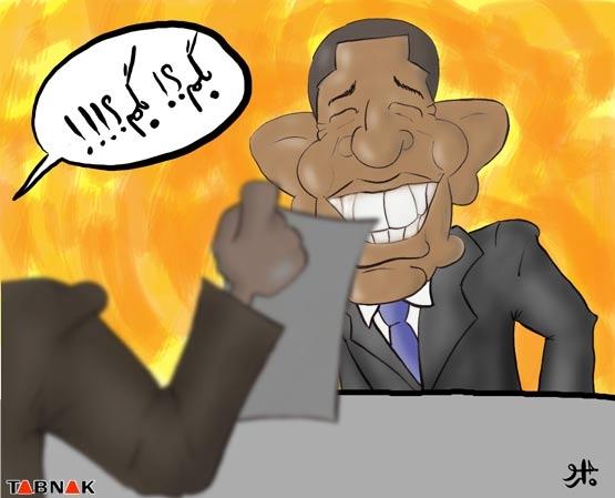 CNN:احمدینژاد،اوباما رامیخورد!  عکس