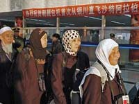 زنان مسلمان اهل چین
