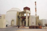 راه اندازی نیروگاه بوشهر ؛ پایان 35 سال انتظار