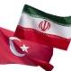 ترکیه ایران را از فهرست «تهدیدهای امنیتی خاص» خود حذف کرد